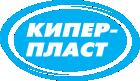 КИПЕРПЛАСТ